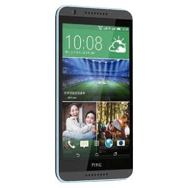 HTC Desire 820s Dual Sim (2 GB/16 GB)