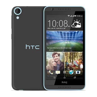 HTC Desire 820G Plus (1 GB/16 GB)