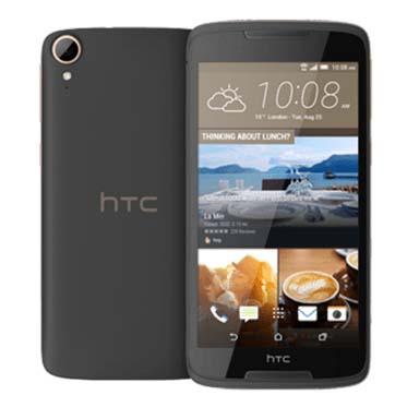 HTC Desire 828 Dual Sim (2 GB/16 GB)