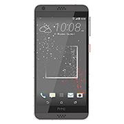HTC Desire 630 Dual Sim (2 GB/16 GB)