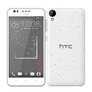 HTC Desire 825 (2 GB/16 GB)